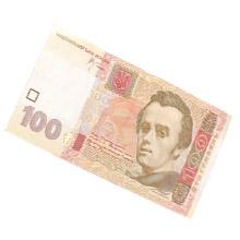 Ваучери на 100 грн для поповнення особового рахунку наNIC.UA