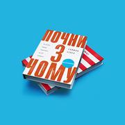 Книги издательства «Основи»