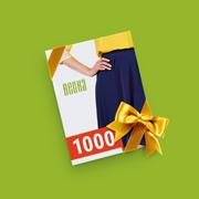Сертификат на одежду в магазине «Весна»