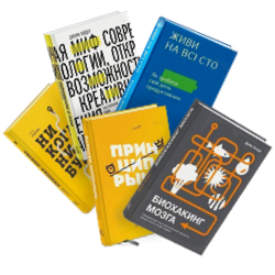 Книги от kniga.biz.ua